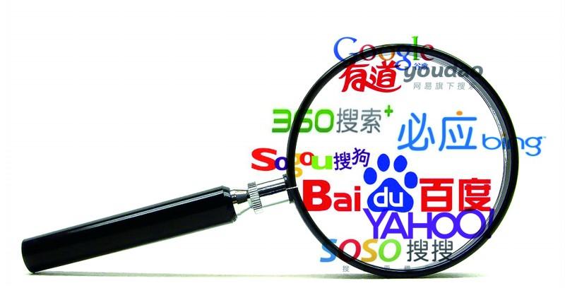 搜索结果的列表格式说明