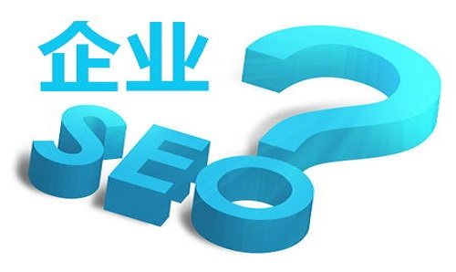 seo优化必然成为网站的首选互联网推广方式