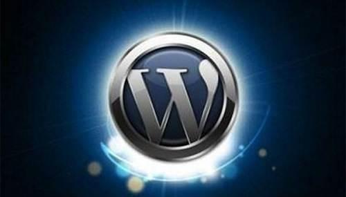 什么是wordpress
