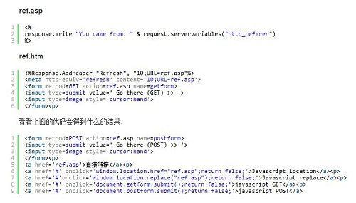 HTTP_REFERER案例