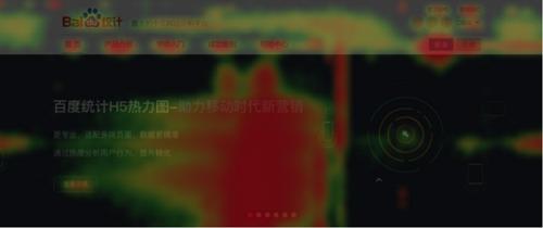 百度统计工具无法查看热力图,网站禁止被iframe加载怎么办