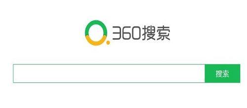 360搜索引擎高级搜索技巧