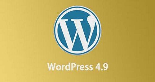 WordPress 4.9.2 安全更新版本发布