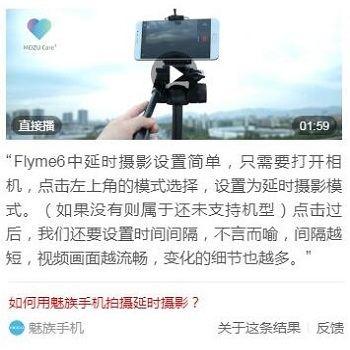 企业权威问视频版