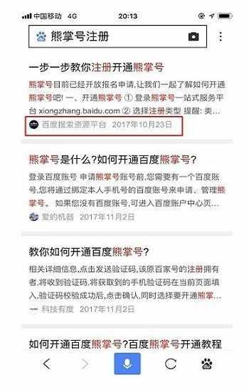 品牌曝光icon实例