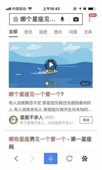 熊掌视频合作示例