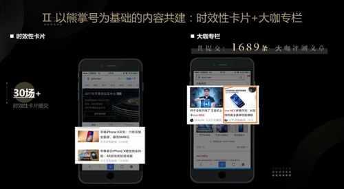 百度熊掌号利于网站seo优化运营的优势是什么
