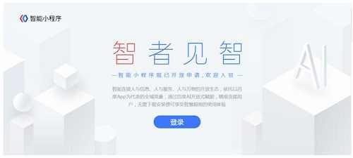 搜索资源平台页面展示