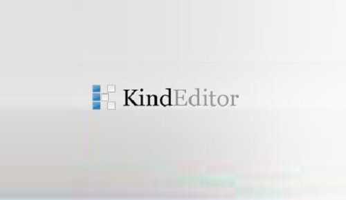 KindEditor编辑器上传漏洞