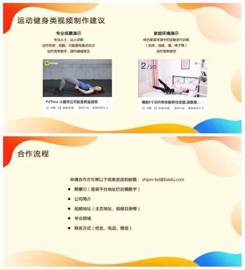 how to类视频生产的指导手册09