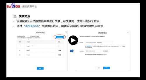 小程序适配替换H5资源视频教程解析