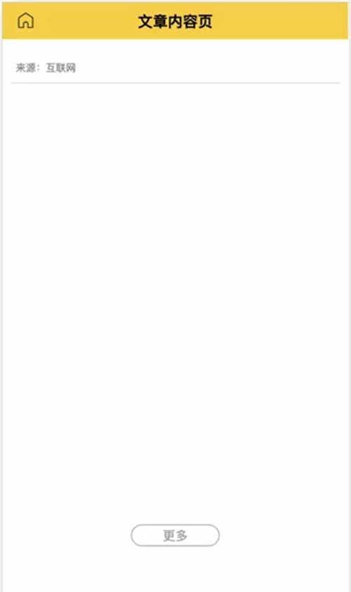 B2B领域页面存在空短无效内容