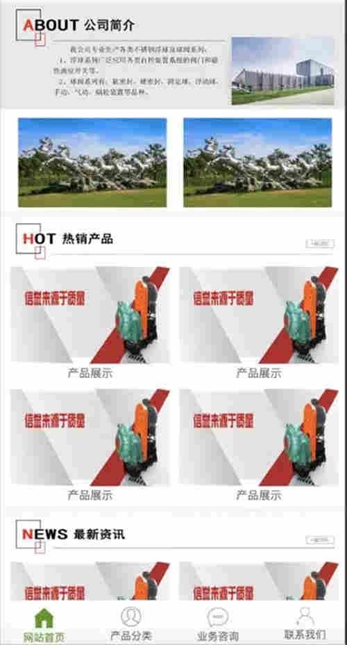 站点/智能小程序中出现大量低质、重复的图片