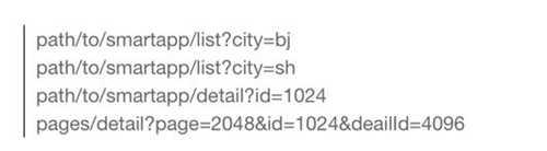小程序新资源提交】的sitemap文件提交方式