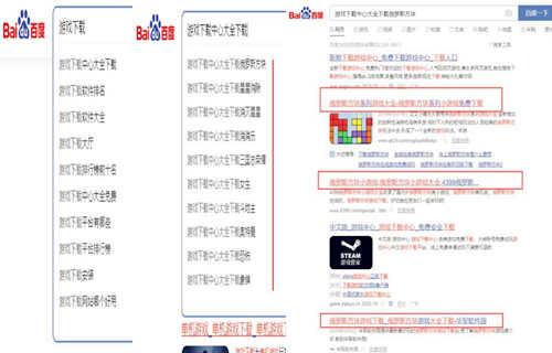 网站seo做什么技术操作比较多且有效