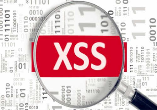 跨站脚本攻击:如何防止XSS漏洞?