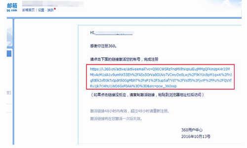 注册时填写的邮箱内,点击链接(如图中红框所示),完成注册