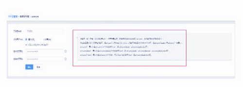 可直接输入URL也可使用通配符*